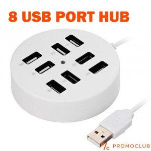 8 USB PORT HUB - разклонител за 8 USB устройства, дейта и захранване