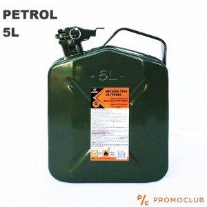 Метална туба за гориво, 5 литра, тройно подсигуряване