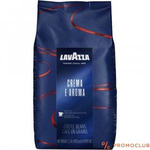 Кафе на зърна Lavazza Espresso Crema e Aroma 1кг