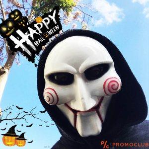 Крипи хелоуинска маска JIGSAW