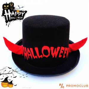 Хелоуинска шапка с рогца