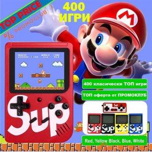 400 игри в една цветна конзола RETRO SUP GAME BOX