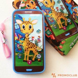 Интерактивен детски смартфон на български ЖИРАФ:  KID SMARTPHOBE GIRRAFE