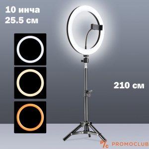 LED селфи ринг-лампа 10 инча, 25.5 см,  3 цвята и стойка до 210 см