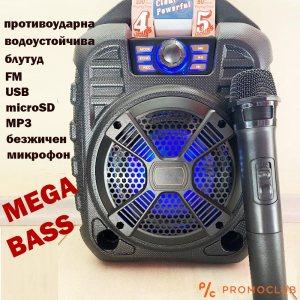 Супер мощно противоударно караоке B1215, водоустойчиво, MP3, USB, FM, SDslot, дистанционно
