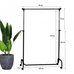 Подвижна закачалка за дрехи на колела и регулируема височина, 100-174 см.