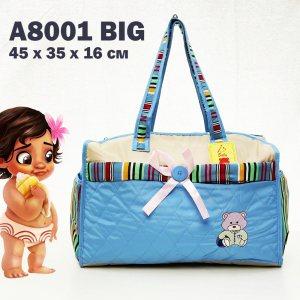 Лека бебешка чанта BLUE за пелени, дрехи и аксесоари с ПОДАРЪК подложка за преповиване