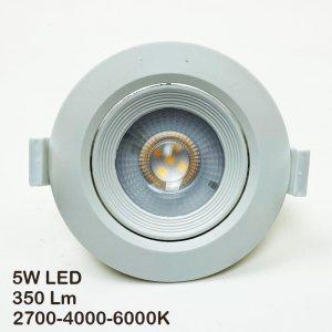 Качествена и мощна луничка 5W LED за таван, 350Lm, 2700/4000/6000K, кръгла