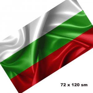 Голямо българско знаме, 72 х 120 см, текстил