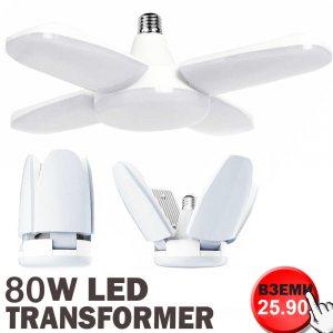 Мощна EKO LED лампа Е27 малка сгъваема с 4 светещи крила 80W, студена бяла светлина, 6500К