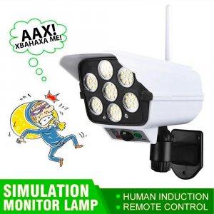 Нова супер мощна ЕКО СОЛАРНА LED лампа наблюдателна камера, 180W студена бяла светлина