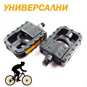 Комплект метални вело педали със светлоотразител, 2 броя за велосипед