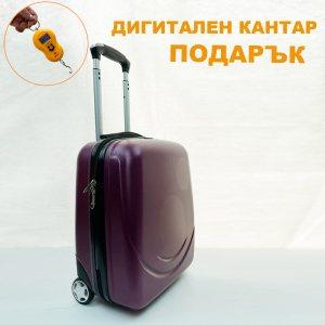 Пластмасов ТОП АВИО куфар за ръчен багаж TRANSIT PURPLE с ПОДАРЪК електронна везна