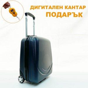 Пластмасов ТОП АВИО куфар за ръчен багаж TRANSIT DARK BLUE с ПОДАРЪК електронна везна