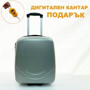Пластмасов ТОП АВИО куфар за ръчен багаж TRANSIT SILVER с ПОДАРЪК електронна везна