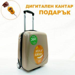 Пластмасов ТОП АВИО куфар за ръчен багаж TRANSIT GOLD с ПОДАРЪК електронна везна