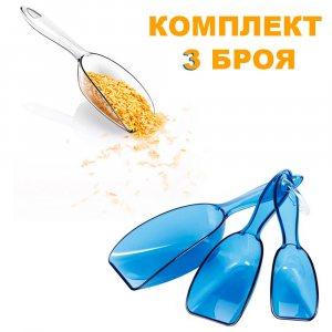 Комплект мерителни лопатки, 3 броя за различна приложимост в кухнята