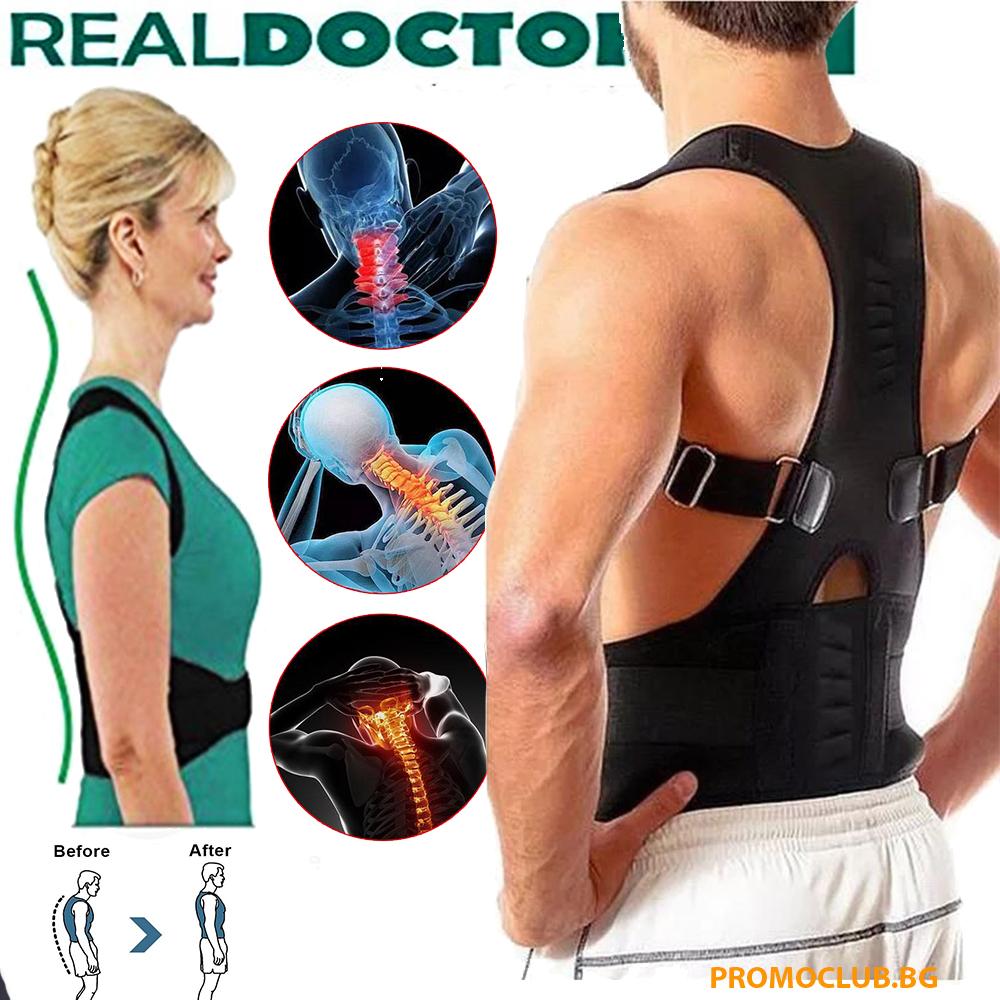 Медицински коригиращ колан за гръб Real Doctor Posture Support Brace -  ПРОМОКЛУБ