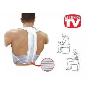 Медицински коректор гръб-рамене ELAST 1008