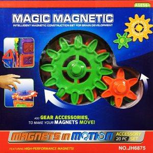 Magic Magnetik - конструктор с магнитни части- игра и наука в едно, 20 части, 3+