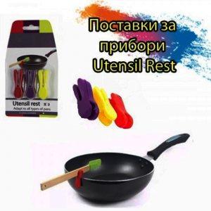 3 щипки от термоустойчив силикон за закрепване на прибори  UTENSIL REST