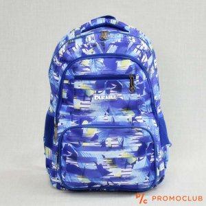 Здрава ученическа раница MARVEL DURABLE 1839 BLUE, 45 см, за туризъм и спорт