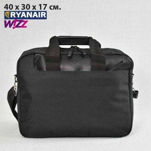 BUGATTI 31594: луксозна авио чанта за закачане към куфар и ръчен багаж, 40 х 30 х 17 см