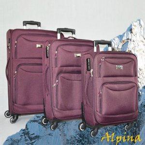 Висок клас разширяващи се текстилни авио спинъри APLINA 1029-4 PURPLE, 3 броя