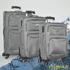 Висок клас разширяващи се текстилни авио спинъри APLINA 1029-4 GREY, 3 броя