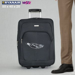 Разширяващ се куфар HQC 1710-1 GREY за ръчен багаж, 55х40х20 см