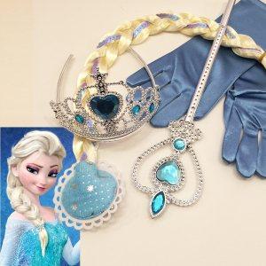 Вълшебен комплект ЕЛЗА в синьо - плитка, корона, ръкавици и жезъл на FROZEN BLUE
