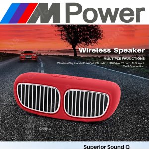 BMW DESIGN RED портативна тонколона, мощна с кристален звук, FM, MP3, SD, AUX