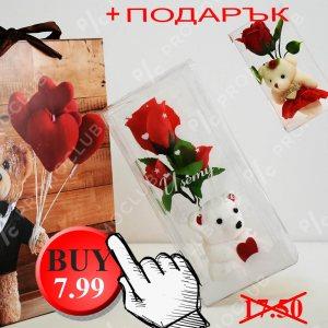 Бяло мече с розички в кутия - романтичен подарък в кутия и луксозна подаръчна торбичка