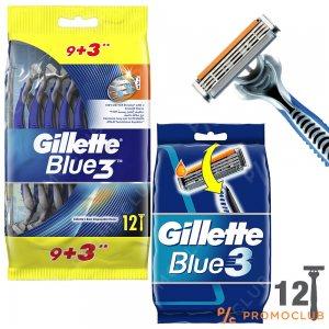 12 броя самобръсначки GILLETTE BLUE 3, BIG PACK