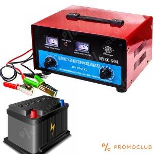 Професионално автозарядно за акумулатори  HYKS-50A, 6, 12, 24V, 50A, бързо и бавно зарежд.