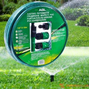 Здрав трислоен градински маркуч за поливане 15 м. пълен комплект бързи връзки