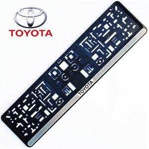 Авто поставка за регистрационен номер на автомобил TOYOTA SILVER