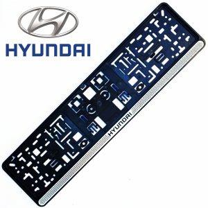 Авто поставка за регистрационен номер на автомобил HYUNDAI SILVER