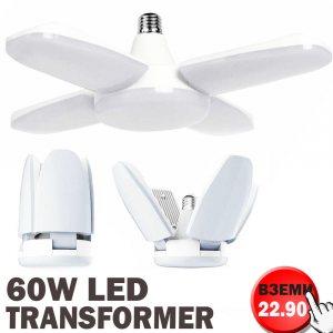 Мощна EKO LED лампа Е27 малка сгъваема с 4 светещи крила 60W, студена бяла светлина, 6500К