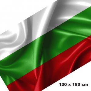 Голямо българско знаме, 120 х 180 см, текстил