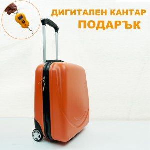 Пластмасов ТОП АВИО куфар за ръчен багаж TRANSIT ORANGE с ПОДАРЪК електронна везна