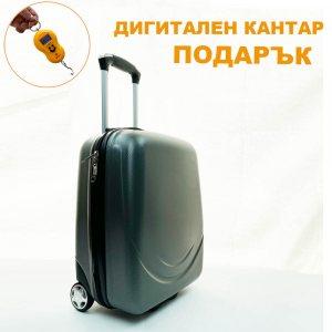 Пластмасов ТОП АВИО куфар за ръчен багаж TRANSIT GRAPHITE с ПОДАРЪК електронна везна