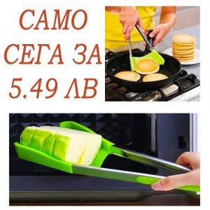 Решетъчна щипка за храна с гъвкава подложка за загребване и силиконови накрайници