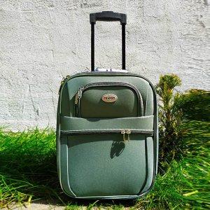 Куфар за ръчен багаж TRANSIT 701S GREEN, текстилен с 3 джоба, 45 х 33.5 х 17см
